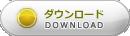 aruaru_flyer.pdf(4.5MB) ダウンロード