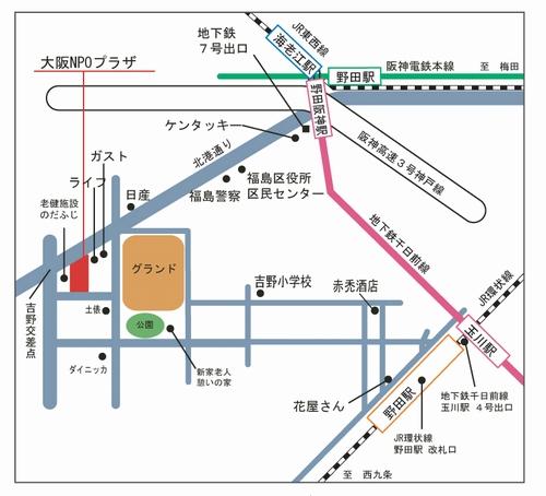 大阪NPOプラザへの地図